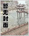 山野旅馆[种田]